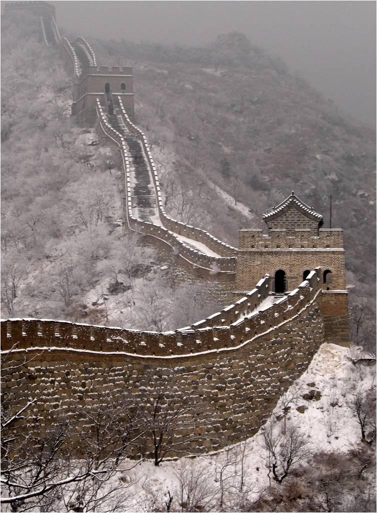 Great Wall of China 3.jpeg