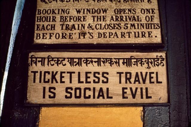 Trains-Steve-McCurry4-640x426.jpeg
