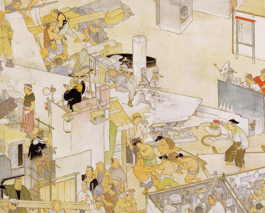yamaguchi-People-Working-detail.jpg