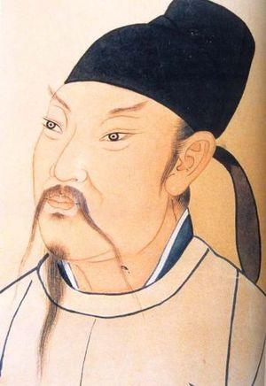 Li Po (1).jpg