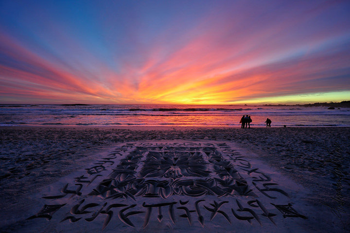 beachcalligraphy06.jpg