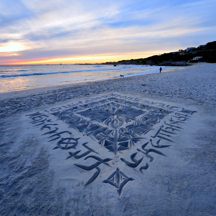 beachcalligraphy01.jpg