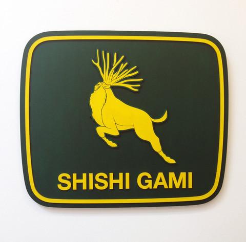 Shishi_Gami_large.jpg