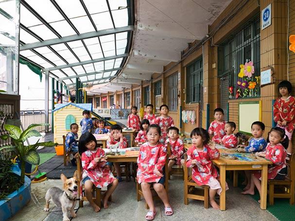 Where Children Study