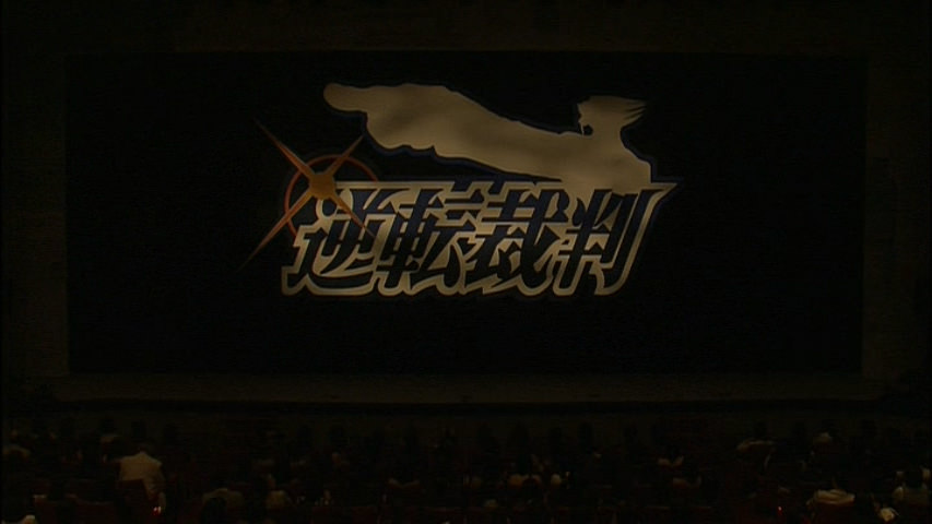 The logo before the show starts.