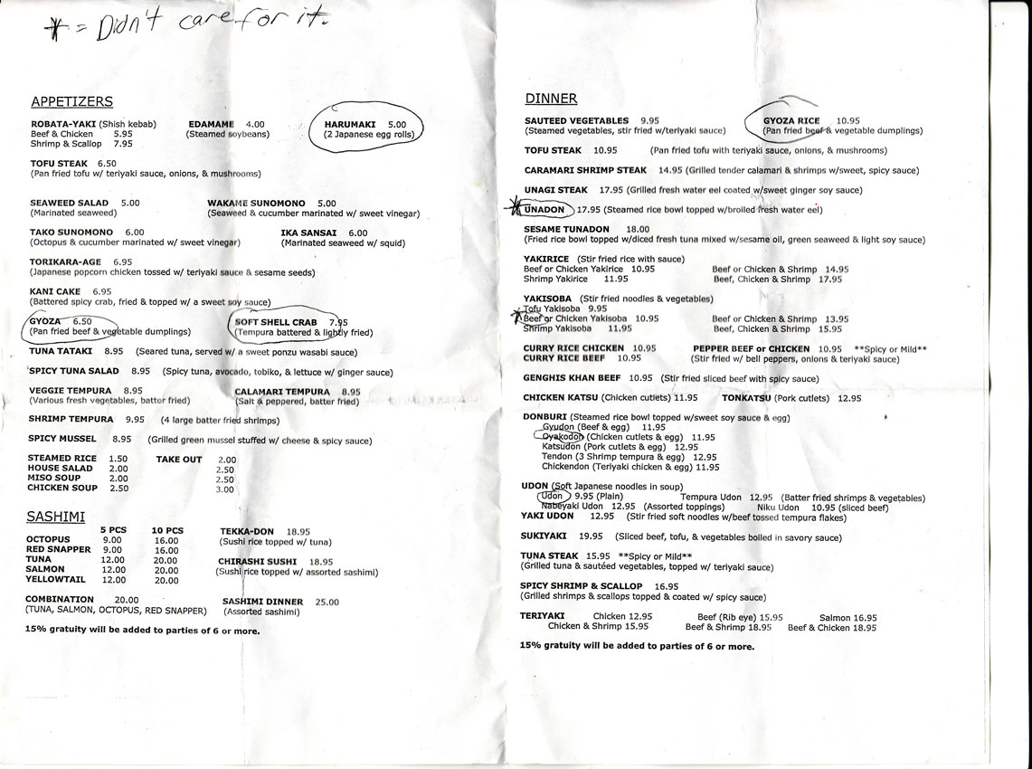 Page 1 of the menu from Shogun, a delicious Japanese restaurant in Harker Heights, Texas.