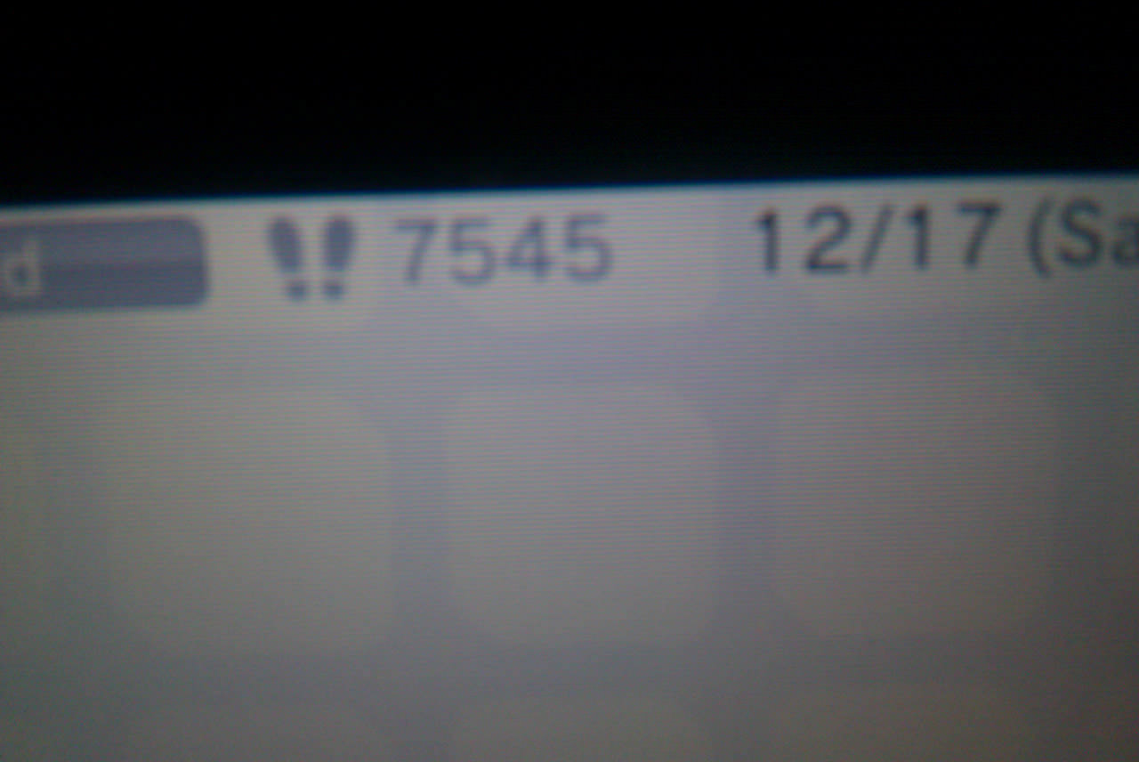 The amount of steps I took in Washington, D.C. on December 17th, 2011. It was a new record at the time.