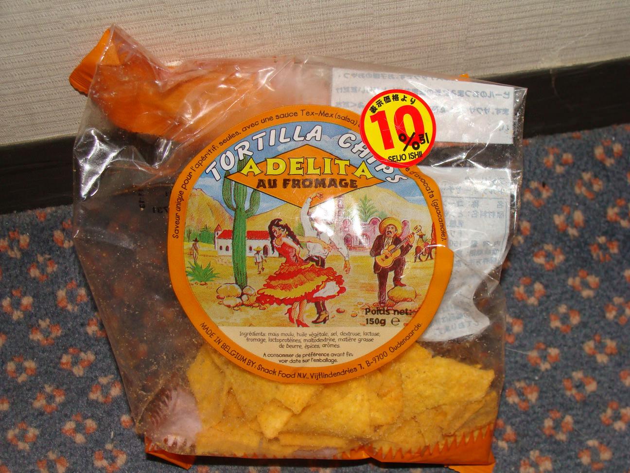 Tortilla Chips Adelita au Fromage I got from the Super Market at Shinagawa Station.