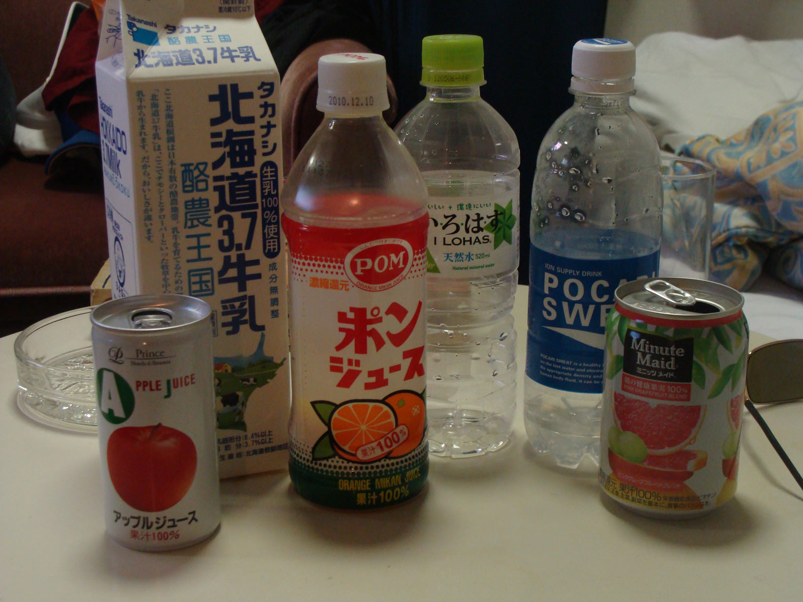 All the drinks we had on July 17th, 2010.