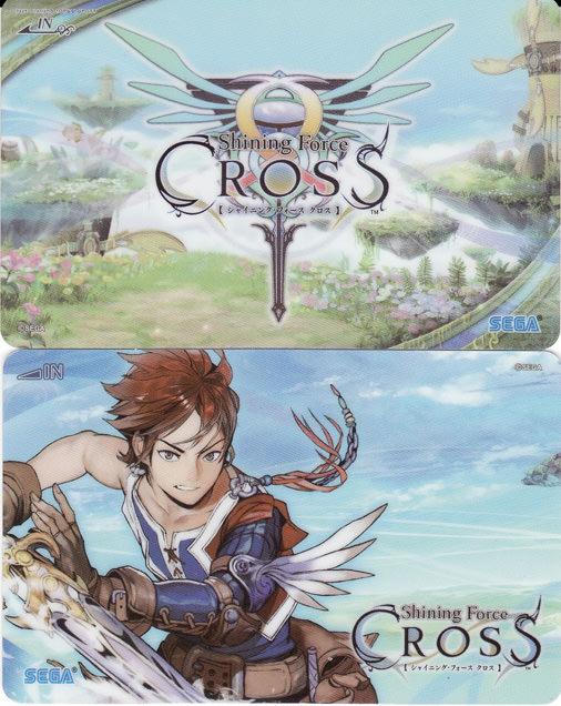 Both of my Shining Force Cross IC cards from Club SEGA in Akihabara.
