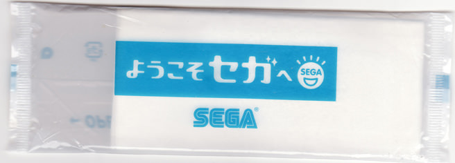 A wipe used for cleaning arcade buttons and such from Club SEGA in Akihabara.