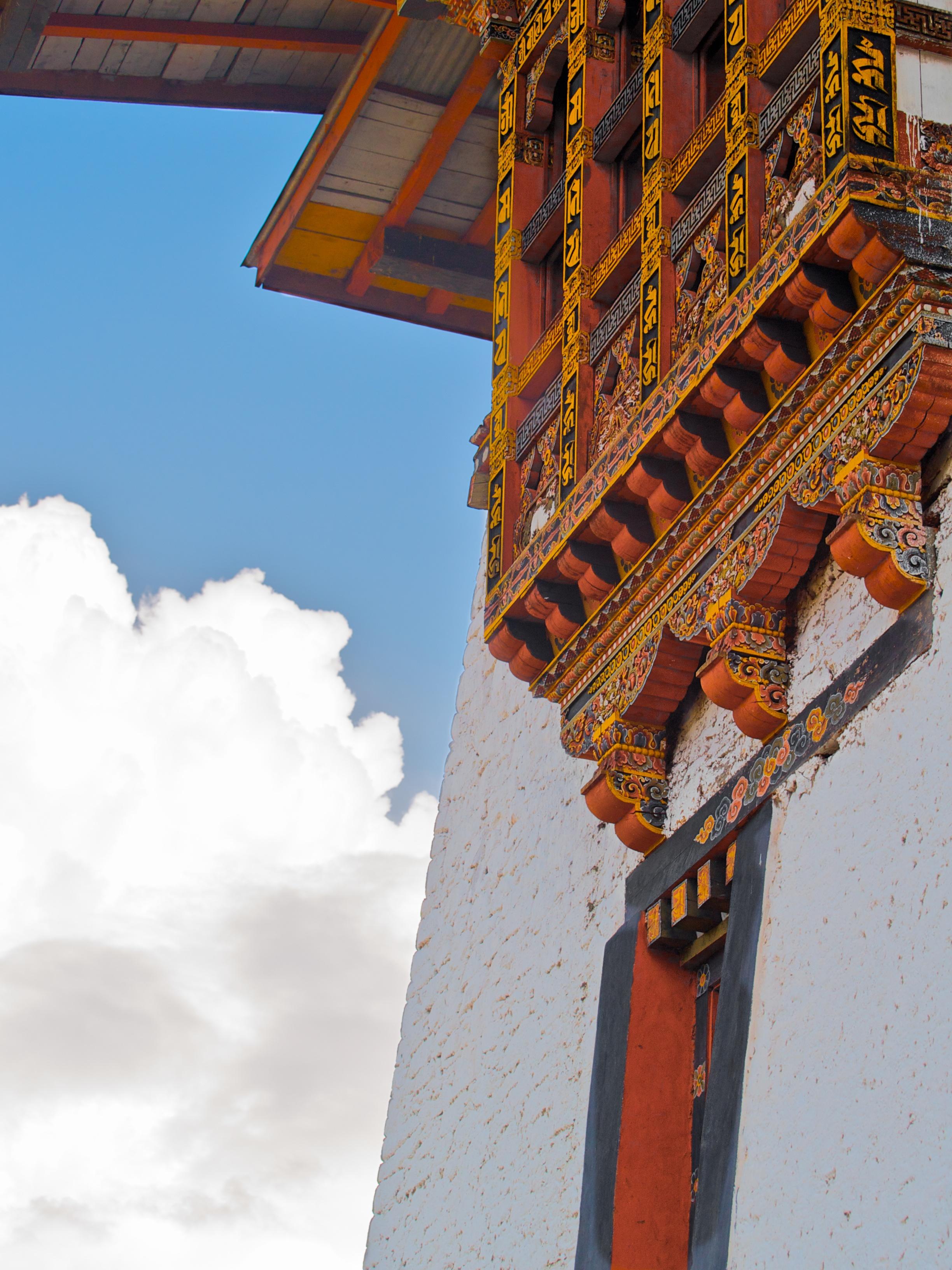 Punakha Dzong detail.jpg