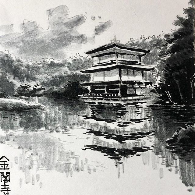 Kinkaku Temple (kinkakuji - 金閣寺), the golden temple, in Kyoto.  Post-it Sumi for the #postitshow14 opening Saturday 1st at #gr2 gallery on Sawtelle. . . . . . #illustration #ink #pencildrawing #drawing #sketchbook #painting #figurative #artoftheday #instaart #fineart #artdaily #creative #artist #art #sumi #post-it #postit #postitshow14 #postitshow2018 #postitshow #gr2 #giantrobot #ぺんてる筆 #temple #japan #kinkakuji #金閣寺 #京都市 #kyoto #gold