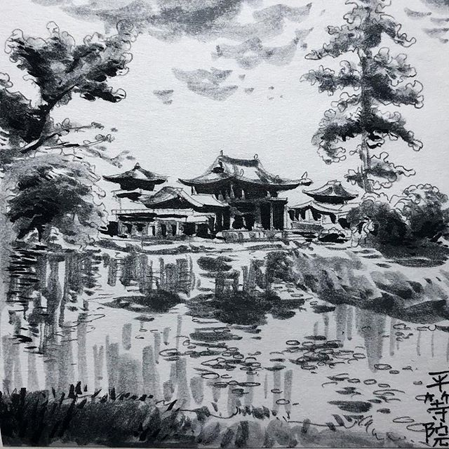 A view from across the lake from a Byōdō-in (平等院). Another ink on Post-it for the Post-it Show 14! . . . . #illustration #ink #pencildrawing #drawing #sketchbook #painting #figurative #artoftheday #instaart #fineart #artdaily #creative #artist #art #sumi #post-it #postit #postitshow14 #postitshow2018 #postitshow #gr2 #giantrobot #ぺんてる筆 #temple #japan #byodointemple #平等院