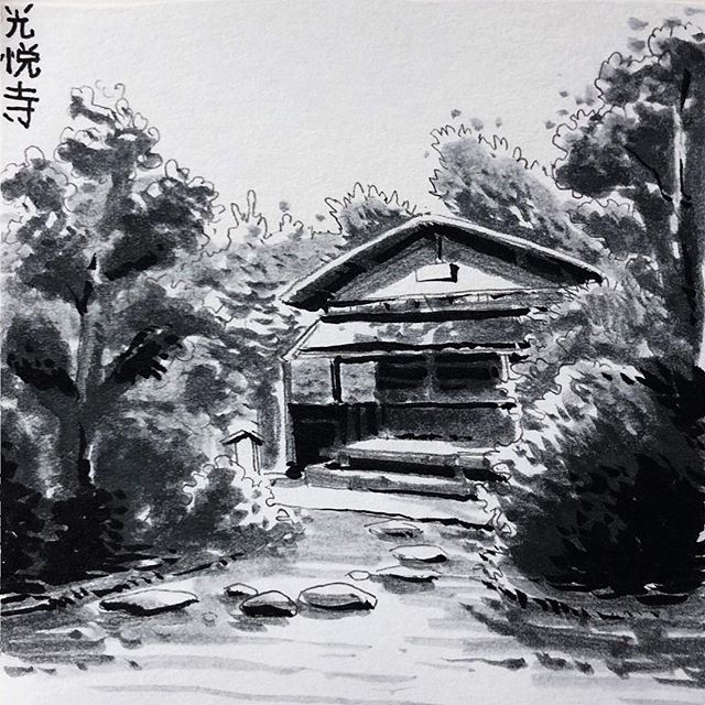 Another ink on Post-it! A view from the garden of Koetsu Temple (Koetsuji - 光悦寺). . . . . #illustration #ink #pencildrawing #drawing #sketchbook #painting #figurative #artoftheday #instaart #fineart #artdaily #creative #artist #art #sumi #post-it #postit #postitshow14 #postitshow2018 #postitshow #gr2 #giantrobot #ぺんてる筆 #temple #japan #koetsu #koetsuji #光悦寺 #京都市 #kyoto