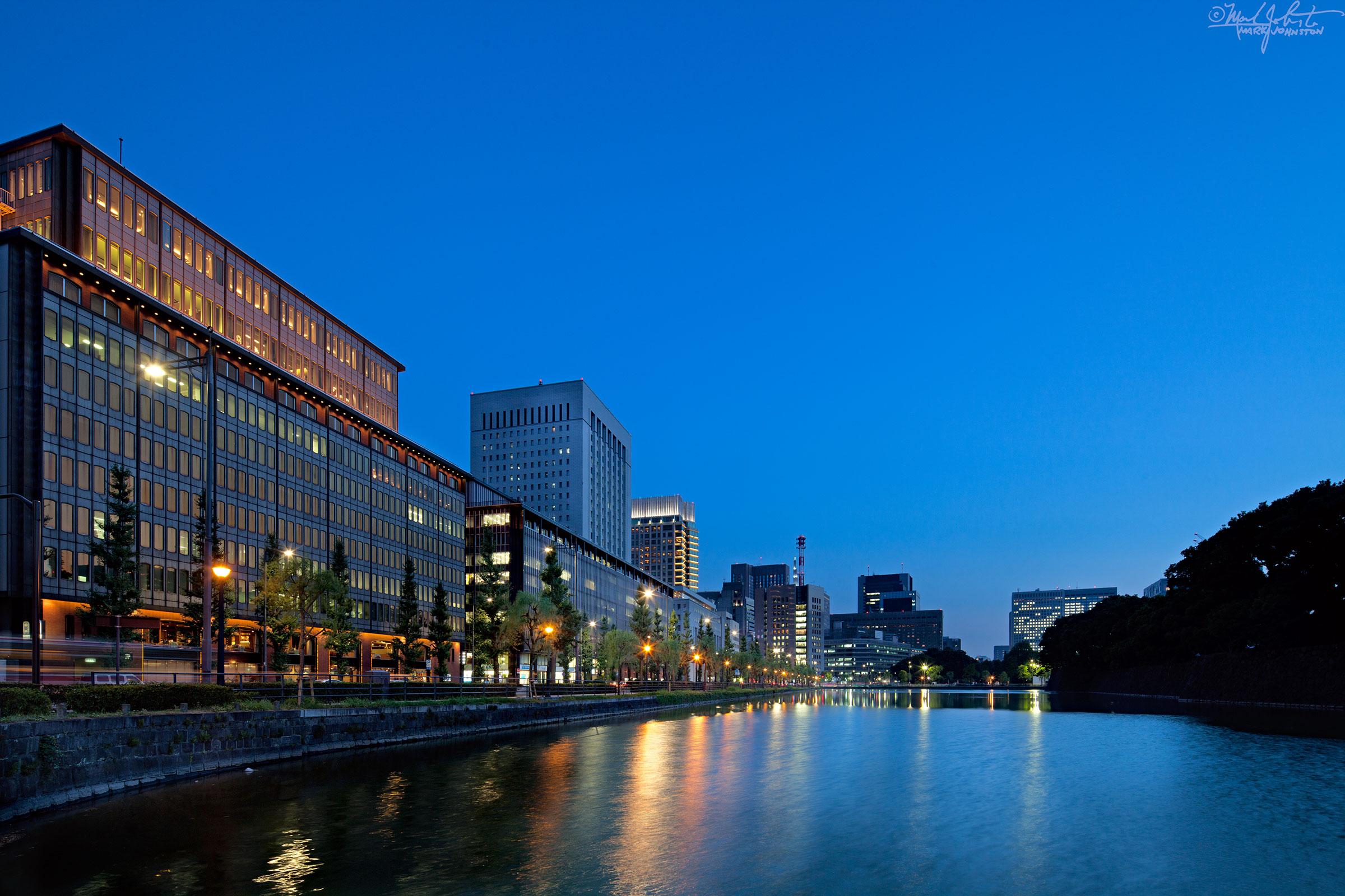 Tokyo's Marunouchi district.