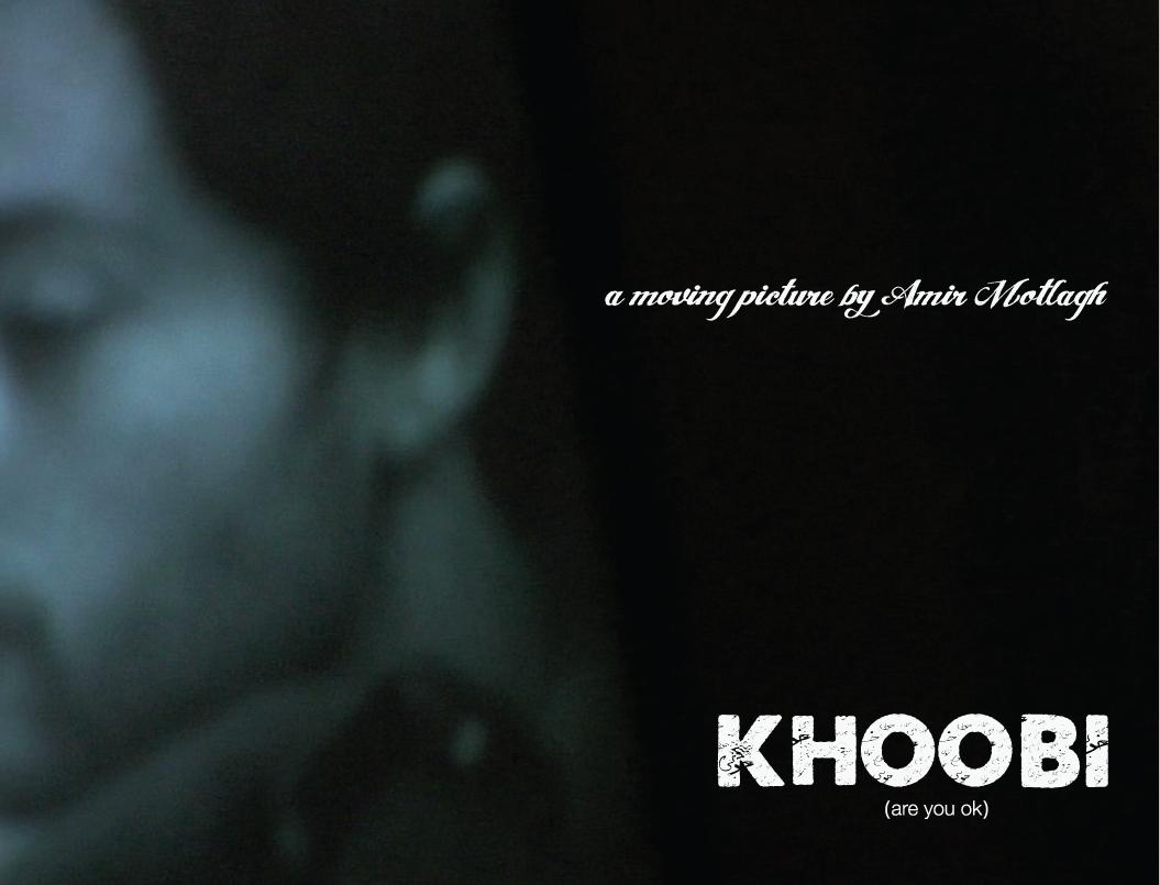 khoobi_Version3.jpg