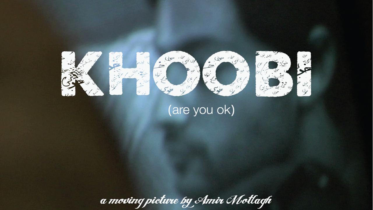 khoobi_Version2_720.jpg