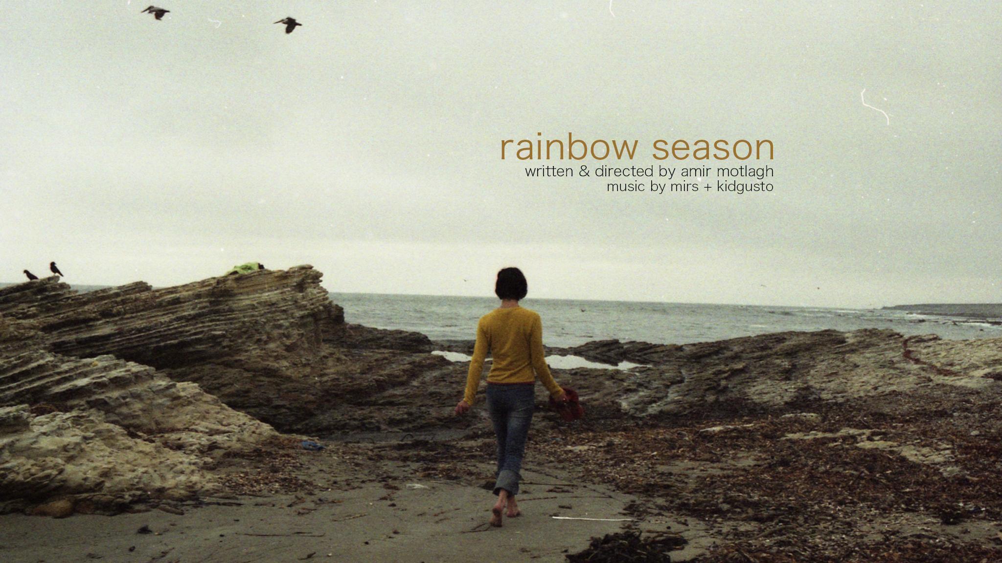 rainbow season the film_16_9.png