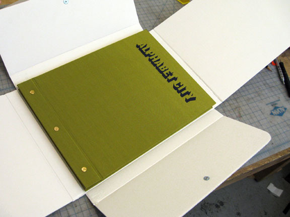 Letterpress book available here .Individual prints can be purchased here .