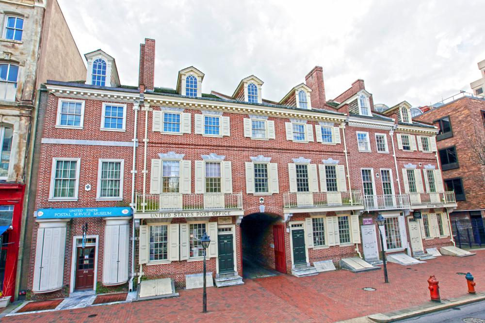 Philadelphia Post Office Museum