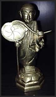 Metal Monk Figurine.JPG