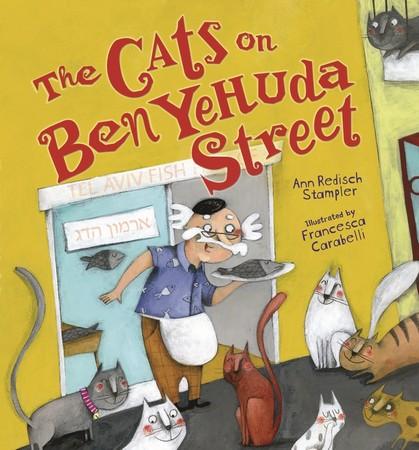 The Cats on Ben Yehuda Street_tn.jpg