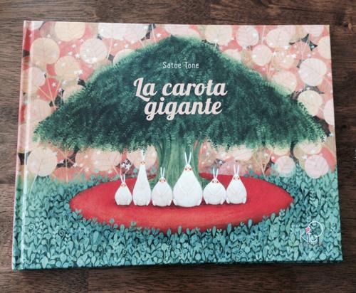 la carota gigante by Satoe Tone