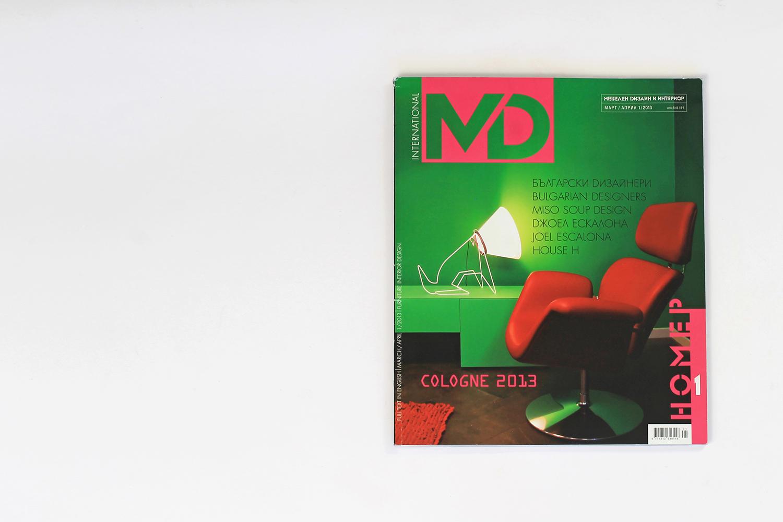 MD International 35 - Bulgaria - Cover.JPG