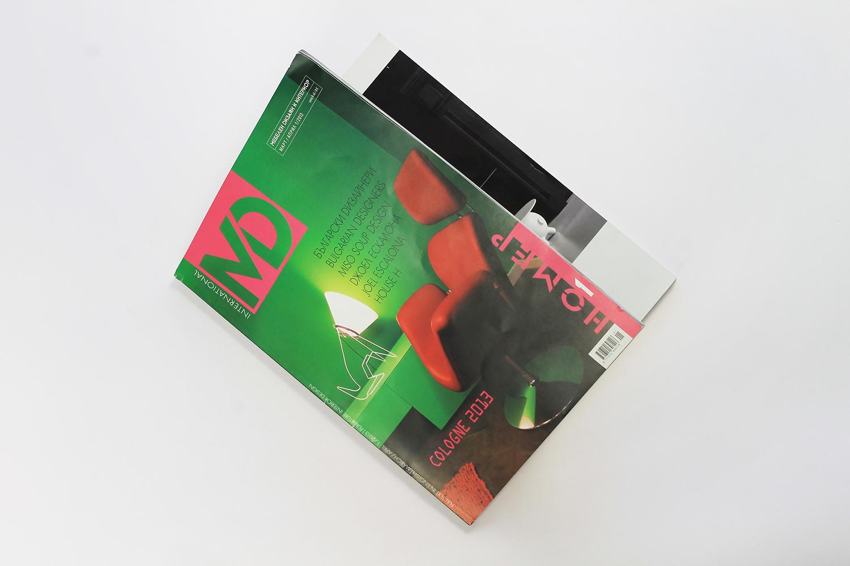 MD International 35 - Bulgaria - Cover 2.JPG
