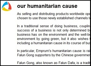 """The humanitarian statement is also found under the """"Who We Are"""" section of the website. Notice that the unique and symbolic design is the same as the company logo. While the Humanitarian message is not repeated on the actual UltiMate GPS device, it does perhaps serve as a small reminder of the greater cause."""