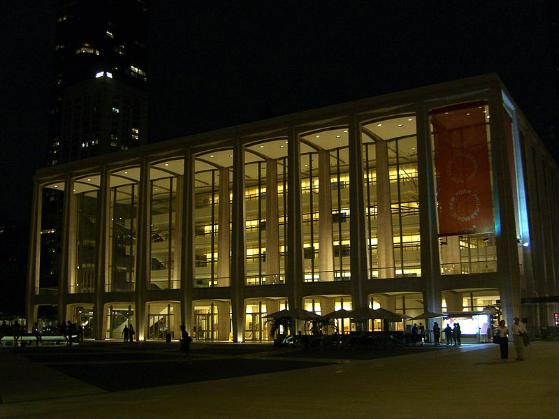 Avery Fisher Hall in New York.jpg