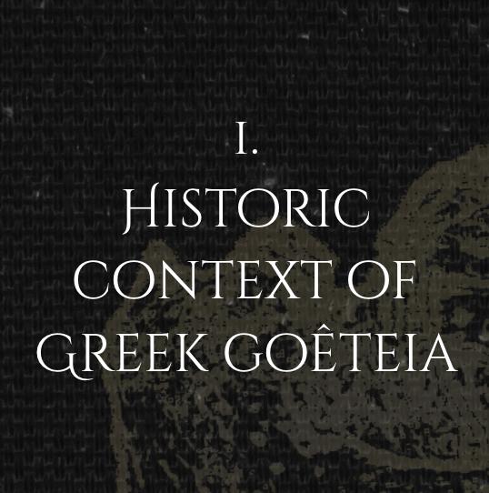 Goêteia banner 1