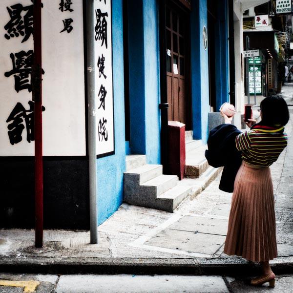 The Blue House in Wan Chai