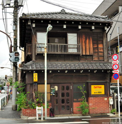 old-coffee-shop-yanaka-big1.jpg