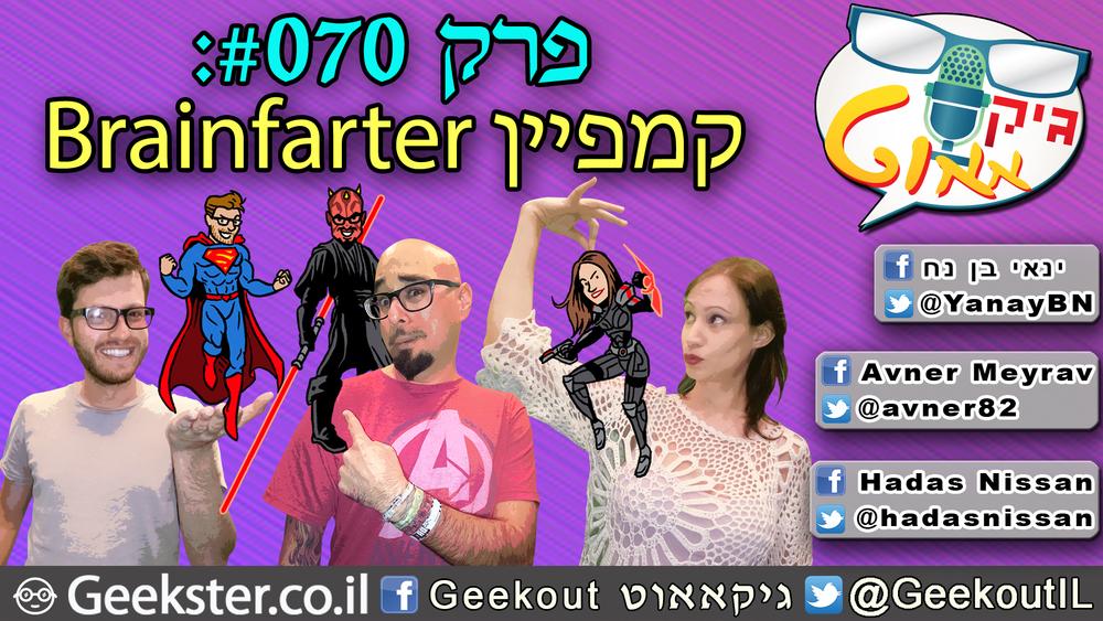 Geekout Youtube 1920x1080 Vladik Sandler.jpg