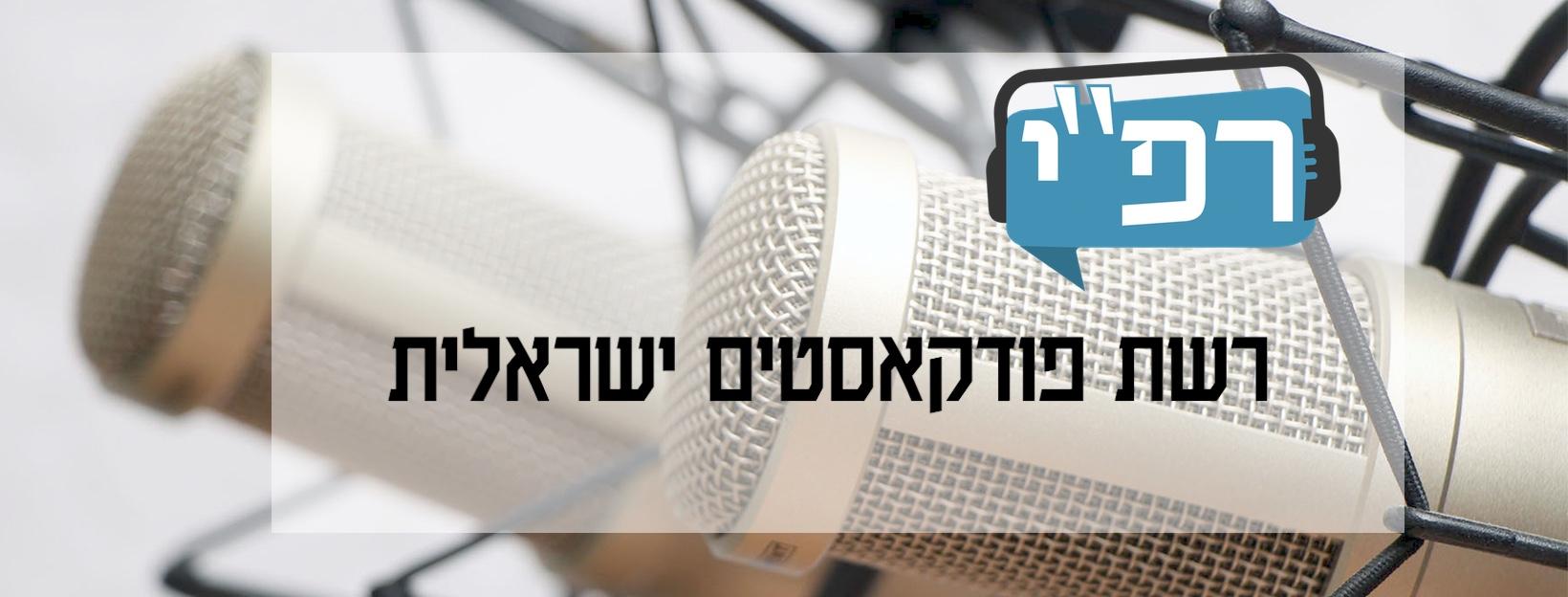 Facebook cover logo.jpg
