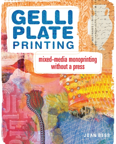 Gelli-Book-Front-Cover.jpg