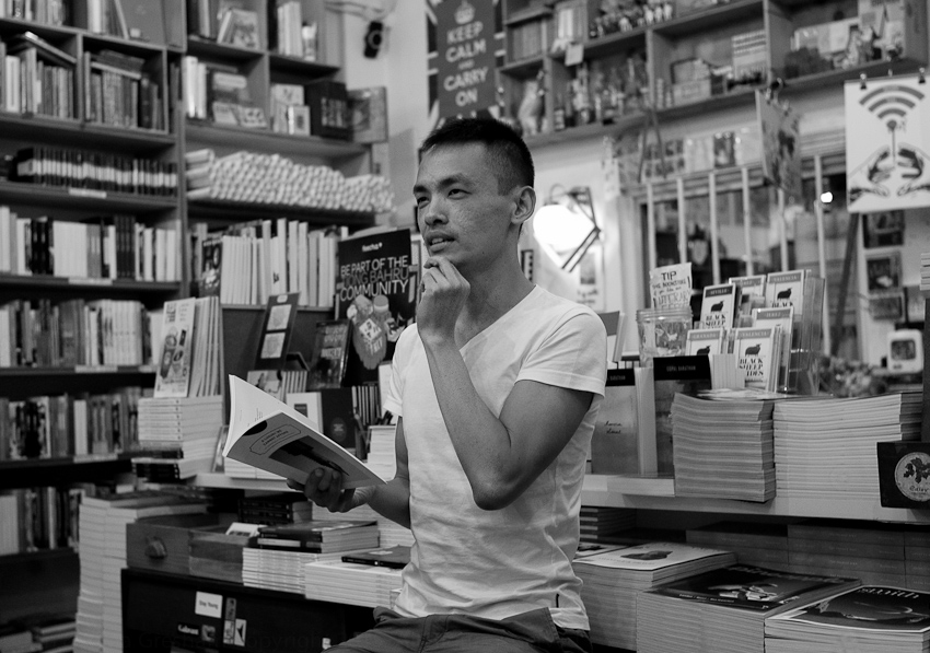 Cyril Wong