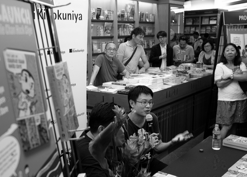 The Art of Charlie Chan Hock Chye book launch at Kinokuniya