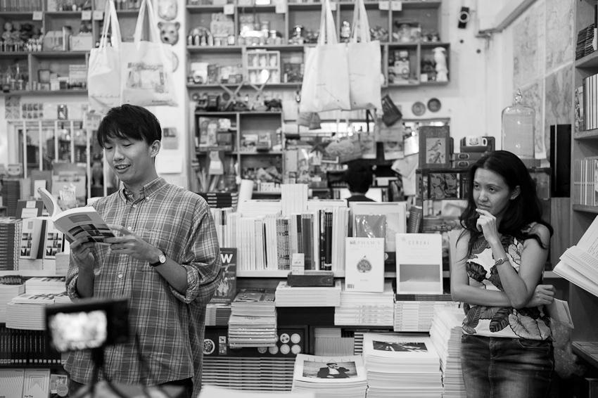 Daryl Qilin Yam & Zhang Ruihe
