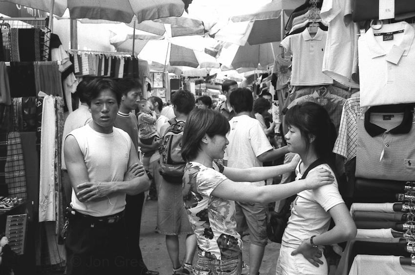 China Shanghai 2004-21.jpg