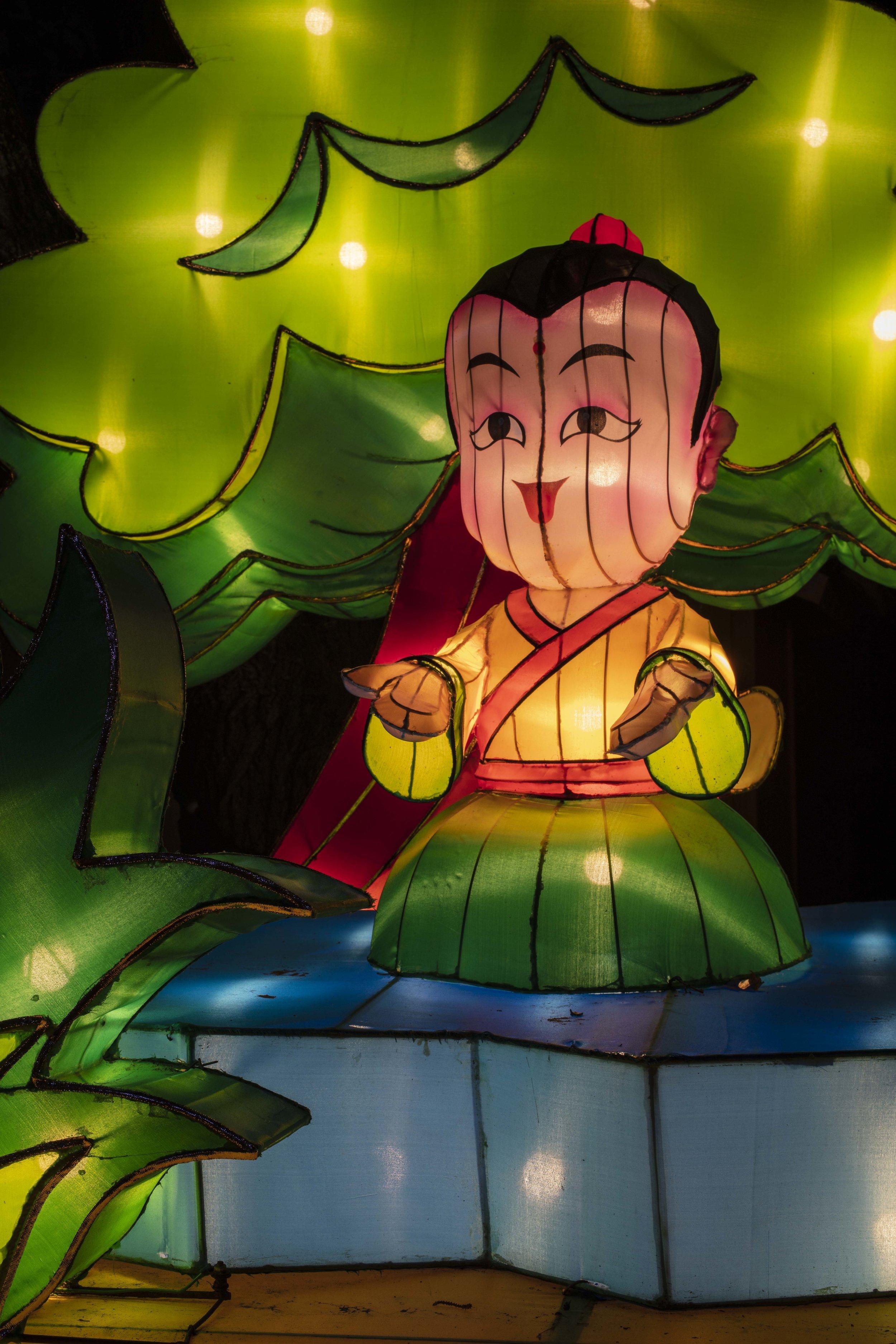Asian Lanterns50.jpg