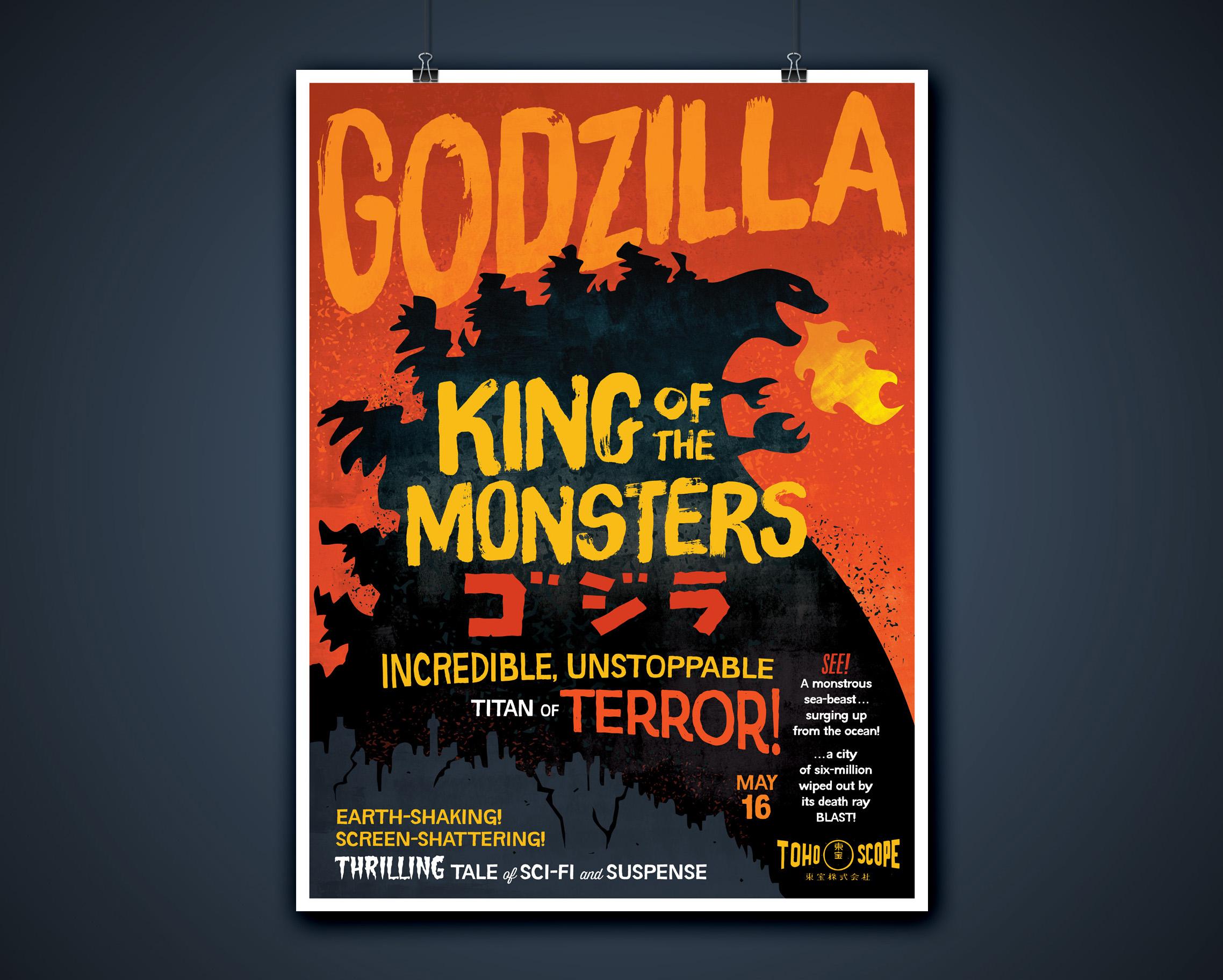 Godzilla_18x24.jpg