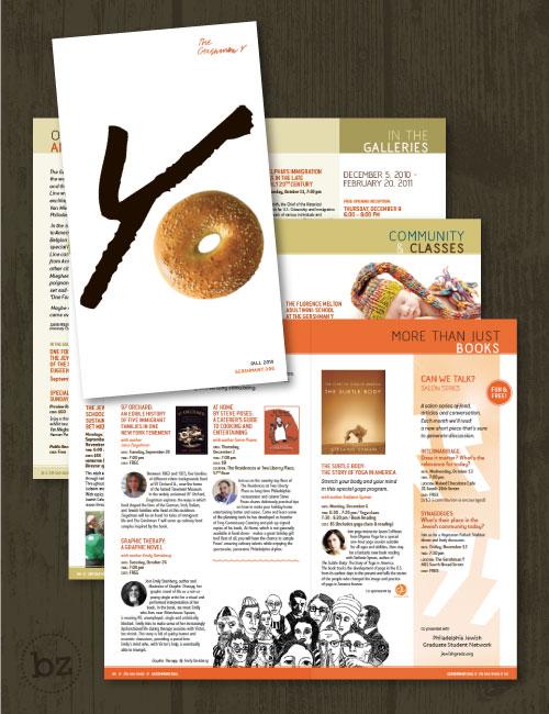 Copy of The Gershman Y - Brochure