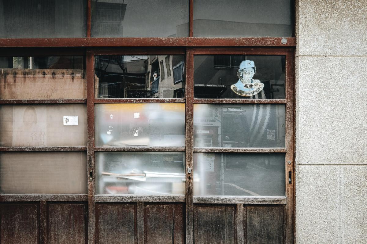 LAROQUE-tokyo-quiet-08.jpg