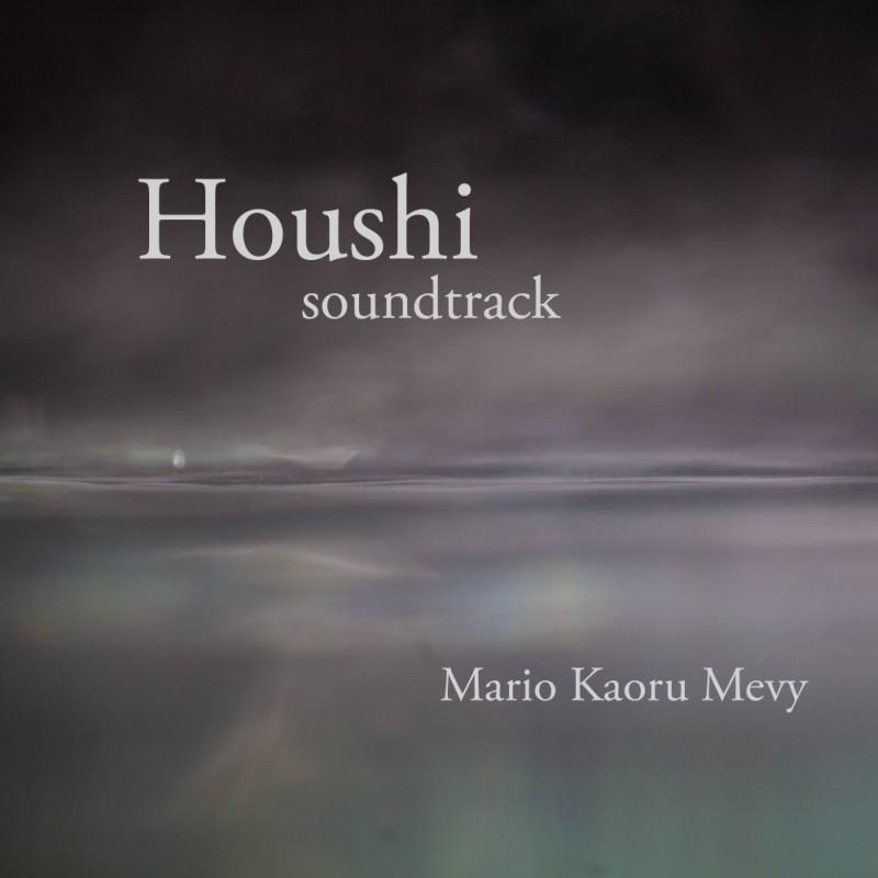 Houshi Soundtrack