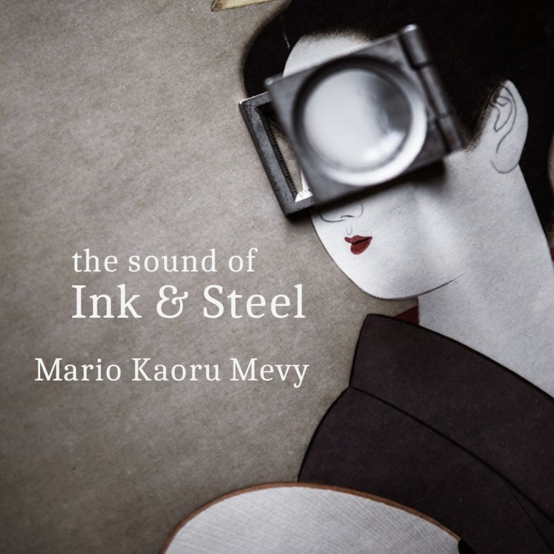 The Sound of Ink & Steel