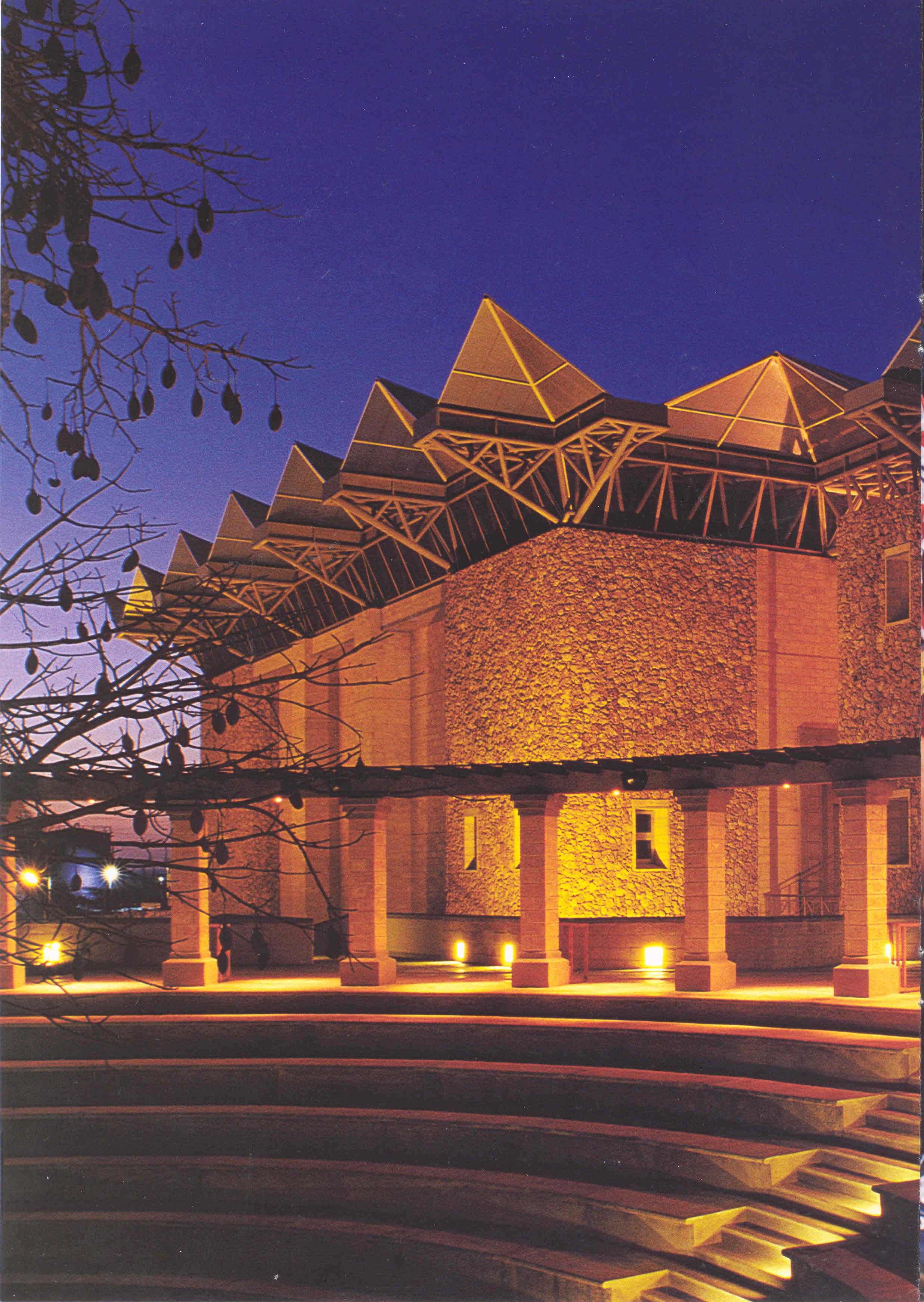 Aga Khan Academy   (Mombasa, Kenya)