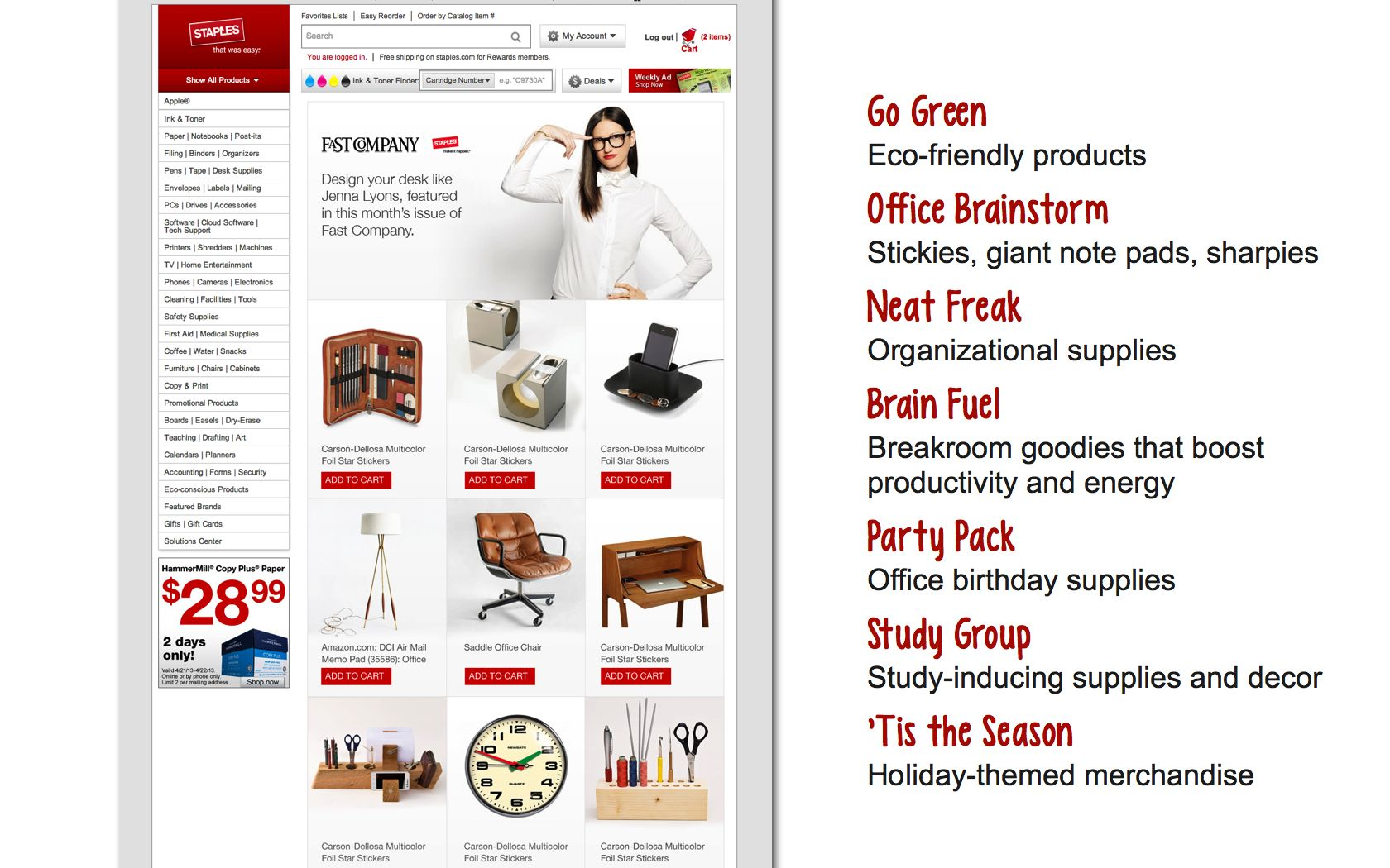 Staples_Digital-Ideas_043.031.jpg